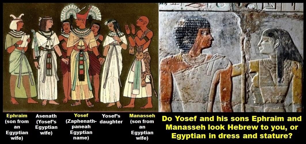 Yosef Egyptian[2305843009214187261]